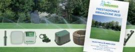 promozioni irrigazione primavera 2019